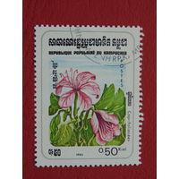 Кампучия 1983г. Флора.