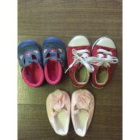 Обувь 17-19