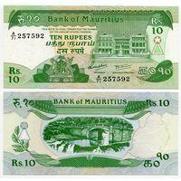 Маврикий. 10 рупий (образца 1985 года, P35b, aUNC)