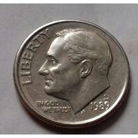 10 центов (дайм) США 1989 D