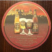 Подставка под пиво Cernovar /Чехия, Россия/ No 1