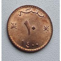 Оман 10 байз, 1980 8-2-9