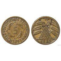 YS: Германия, 5 рейхспфеннигов 1925F, KM# 39 (1)