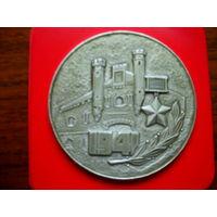 Настольная медаль Брестская крепость