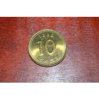 Южная Корея 10 вон 1996 г.