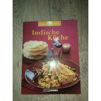 Индийская кухня. На немецком.