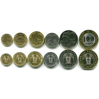 Казахстан 2019 год  5 монет  UNC+ 100 тенге 2019  (новинка)
