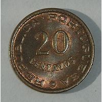 Порт. Мозамбик 20 Сент. 1961  (71)