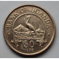 Уганда, 50 центов 1976 г.