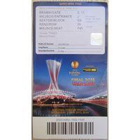 Билет на финал Лиги Европы 2014/2015 Севилья - Днепр