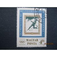 Марка Венгрия 1985 год. Филателистическая выставка OLYMPHILEX 85