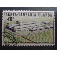 Кения, Уганда, Танганьика 1973 10 лет независимости