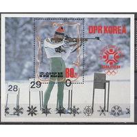 КНДР зимняя олимпиада 1984г.