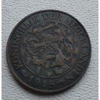 Нидерланды 1 цент, 1918 8-9-25