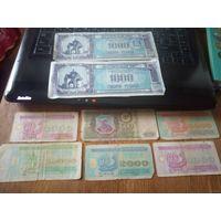 Деньги и билеты