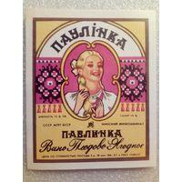 112 Этикетка от спиртного БССР СССР Минск