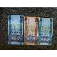 Банкноты южный судан