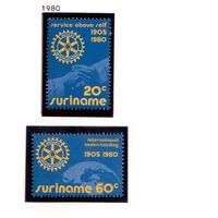 Суринам-1980,(Мих.894-898) **  , 20% каталога, Ротари-клуб