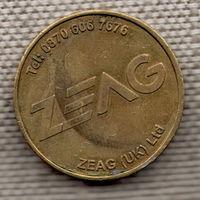Жетон / ZEAG - Оборудование для Парковочных Систем