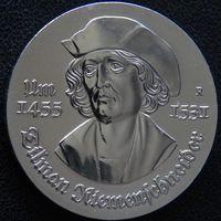 YS: ГДР, 5 марок 1981, 450-летие смерти Тильмана Рименшнайдера, художника и резчика по дереву, KM# 79