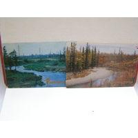 Календарики 1994 УРЕНГОЙГАЗПРОМ ПРИРОДА