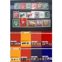 Распродажа! Германия Третий Рейх 1934-43 гг. (16 марок, чистые MNH, MLH **. Нечастые и редкие!) 4% от катал. + бонус (6 электр. каталогов Михель Европа (jpg) !