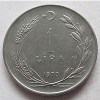 Турция 1 лира 1970