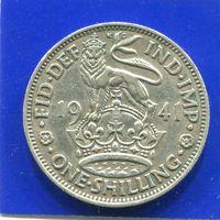 Великобритания 1 шиллинг 1941 , Английский , серебро
