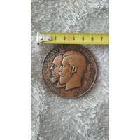 Памятная медаль Главного управления землеустройства и земледелия