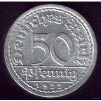 50 пфеннигов 1922 год Гемания А