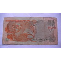 Южный Вьетнам 500 донг 1970 года. 120555  распродажа