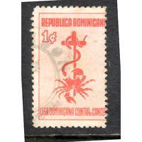 Доминикана. Mi:DO Z50.Доминиканская лига против рака. Эмблема.1972.