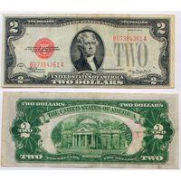 2 доллара США, 1928 C
