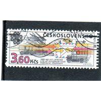 Чехословакия.Ми-2708.60 лет автомобильной почте. Всемирный год телекоммуникаций. 1983.