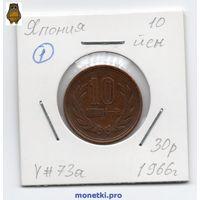 Япония 10 йен 1966 года - 1