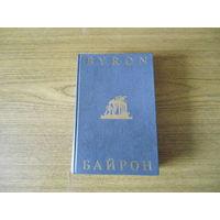 "Джордж Гордон Байрон ""Избранная  лирика"" , М. , 512стр."
