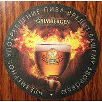Подставка под пиво Grimbergen No 7 /Беларусь/