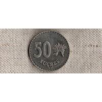 Эквадор 50 сукре 1991(Li)