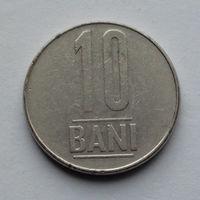 Румыния 10 бань. 2005