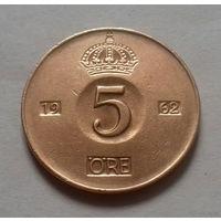 5 эре, Швеция 1962 г.