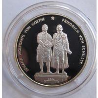 Того, 500 франков, 2004, серебро, пруф