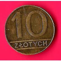 23-45 Польша, 10 злотых 1990 г.