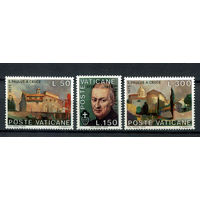 Ватикан - 1975г. - 200 лет со дня смерти Святого Павла Кресты - полная серия, MNH [Mi 672-674] - 3 марки