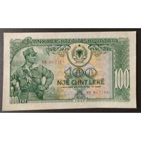 100 Лек 1957 года - Албания - UNC