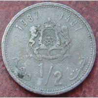 5527:  1/2 дирхама 1987 Марокко