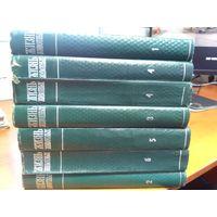 Жизнь животных. В 6 томах. (семь книг).