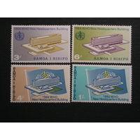 Самоа, 1966 Больница (3)