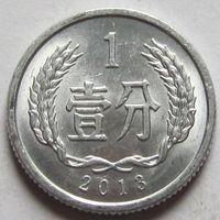 Китай, 1 фынь 2013 г