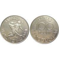 Венгрия 100 форинтов 1988 Чемпионат по футболу в 1990 году.
