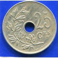 Бельгия 25 сантимов 1927 BELGIE